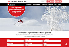 Travel website design: Samurai Snow #1