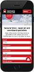 Mobile friendly website design: Samurai Snow Mobile Screenshot